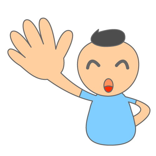 500x500 Raise Your Hand Clipart