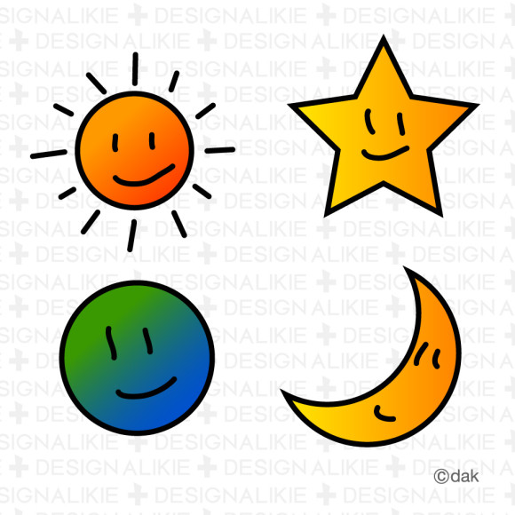 580x580 Sun And Moon Clipart