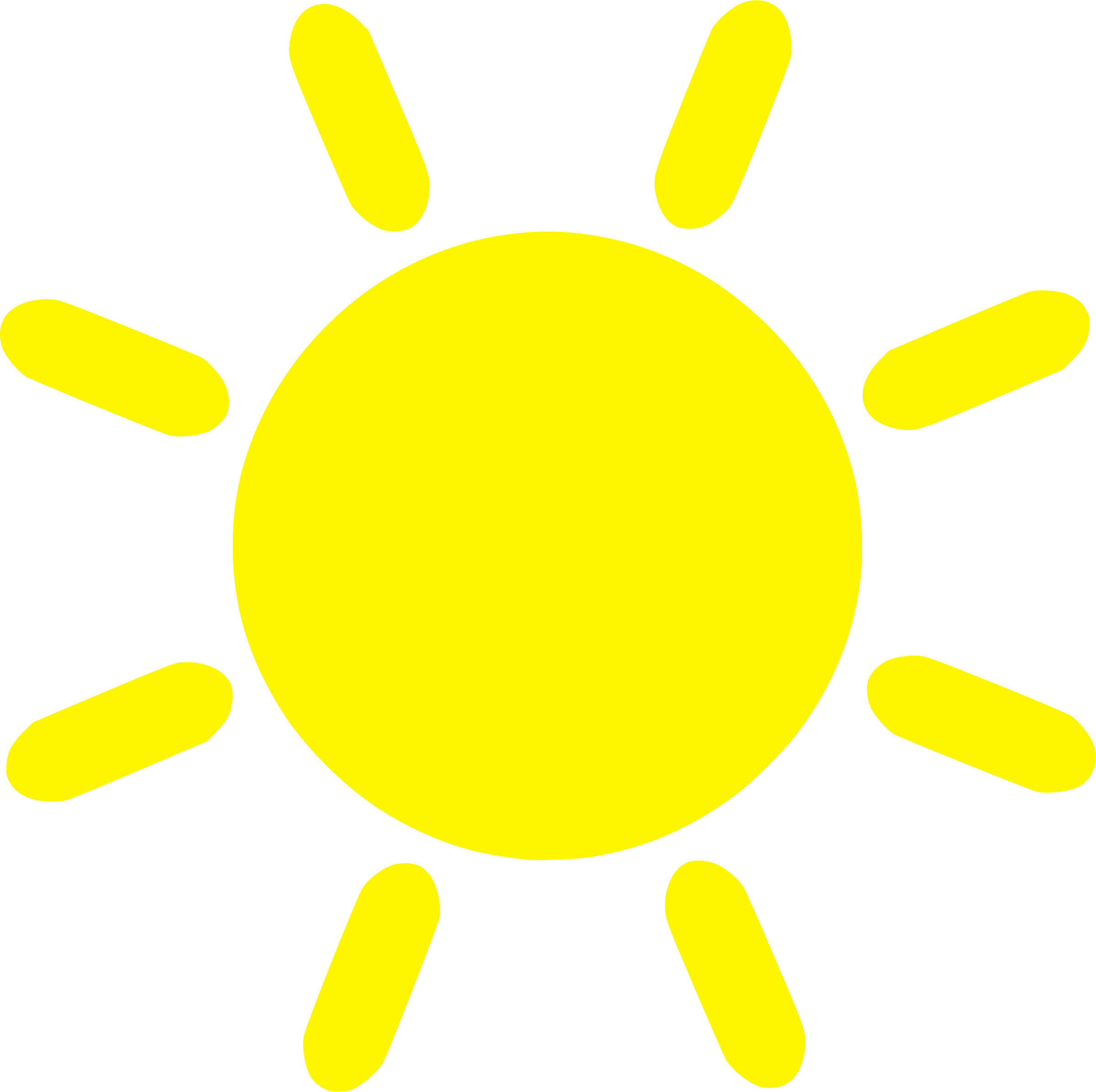 2400x2392 Bright Clipart Yellow Sun