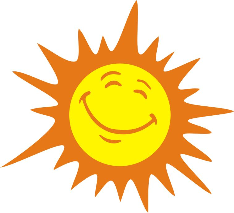 757x689 Animated Sun Clipart