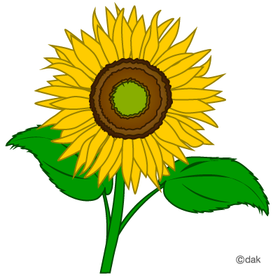 400x400 Sunflower Clip Art Free Printable Clipart 2 2