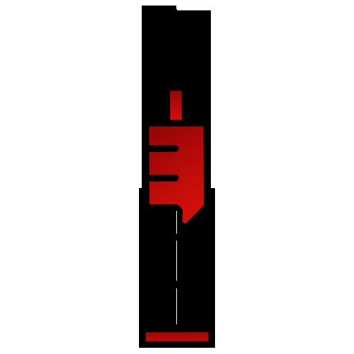 512x512 Syringe Medical Equipment Clipart Clipart Image