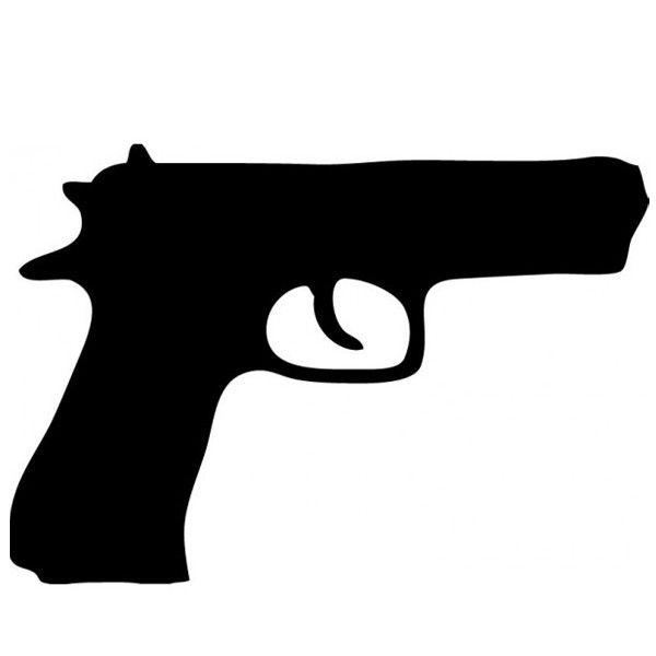 600x600 Gun Clipart Simple