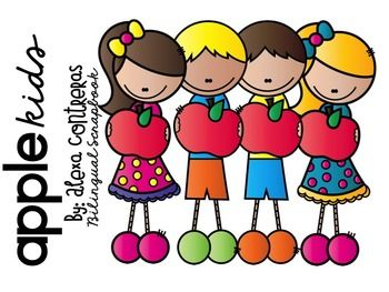 350x263 Free Apple Clipart For Teachers Cliparts