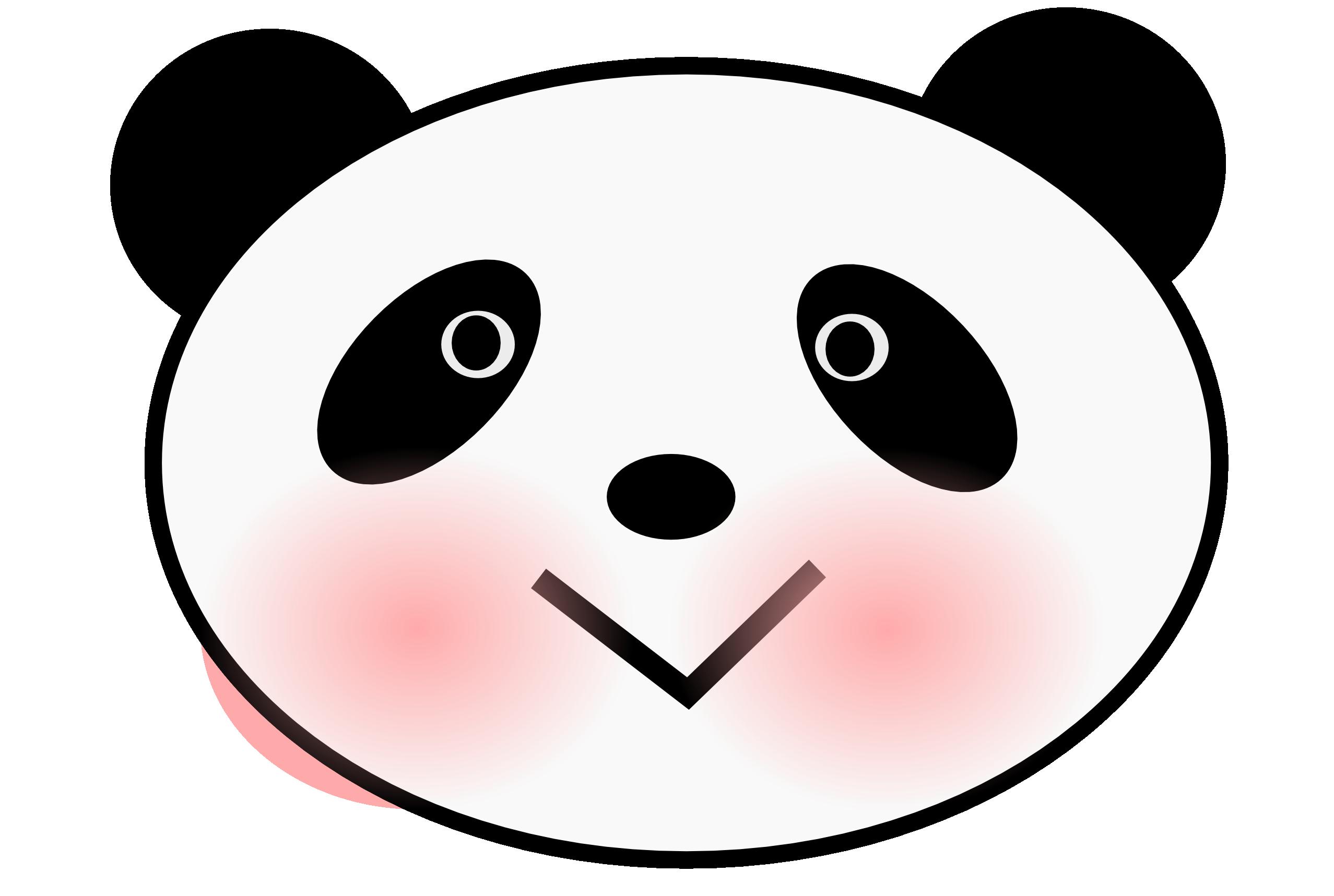 2555x1717 Panda Bear Clip Art