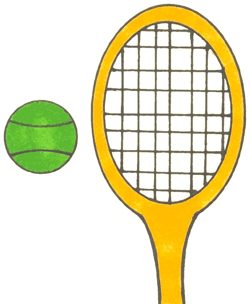 500x605 Tennis Clipart Image Tennis Racket And Tennis Ball Image 2 2 Image