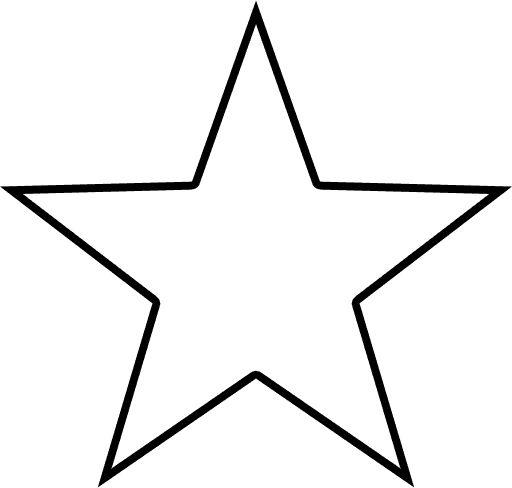 512x488 Texas Star Clip Art Many Interesting Cliparts