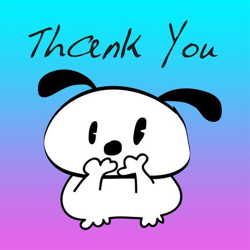 512x512 Cute Puppy Word Art Emoji