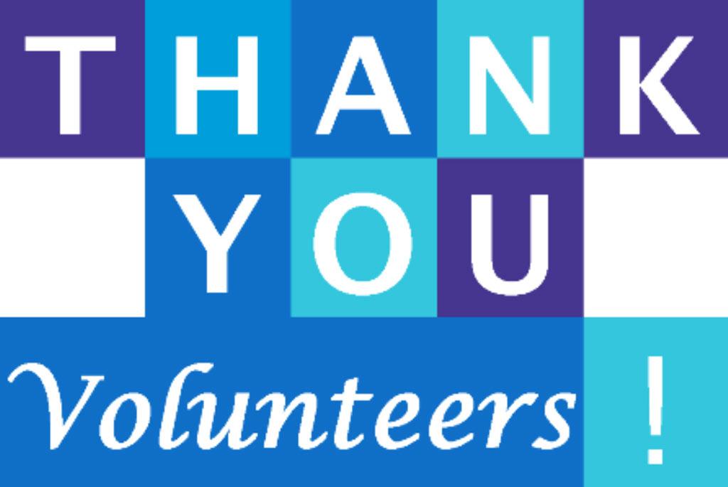 1024x685 Thank You Volunteers.jpg
