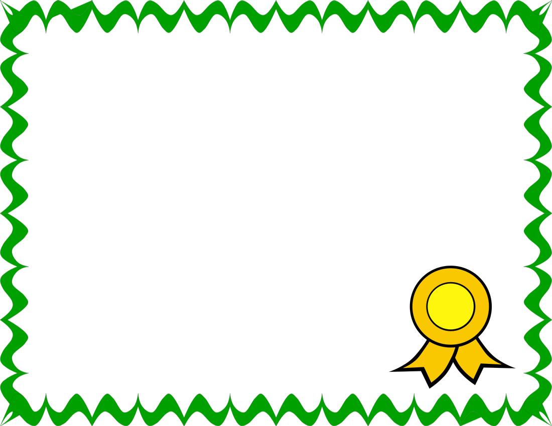 1100x850 Certificate Clip Art
