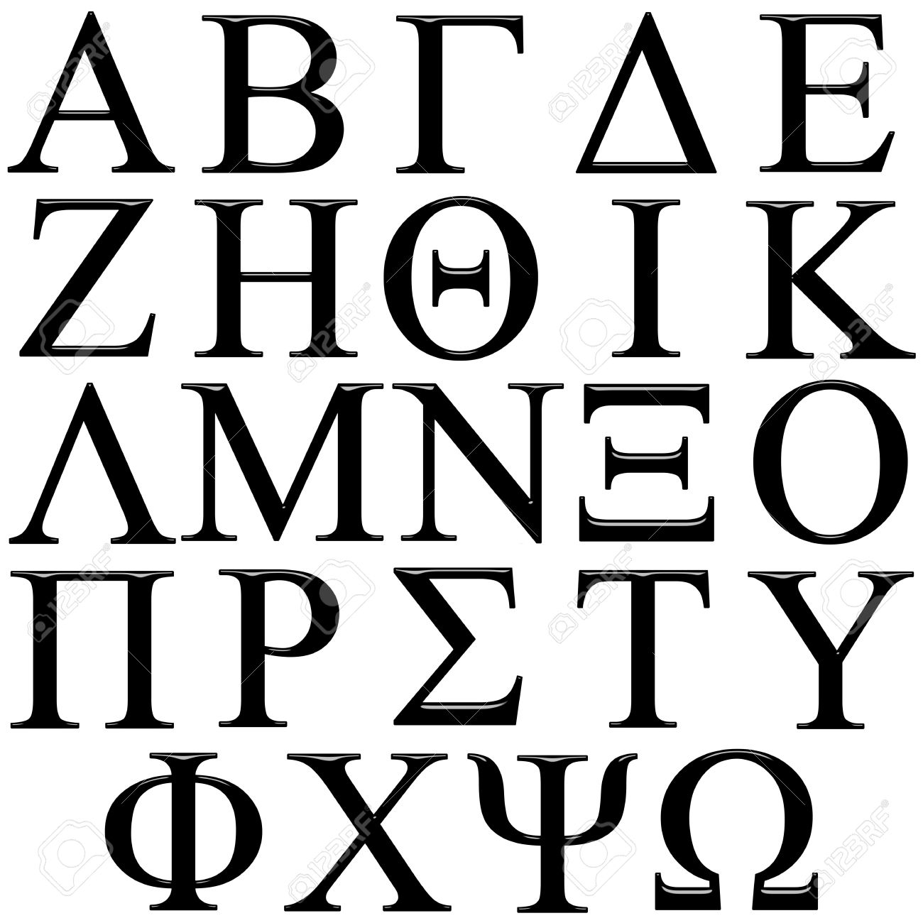 1300x1300 Greek Alphabet Clipart