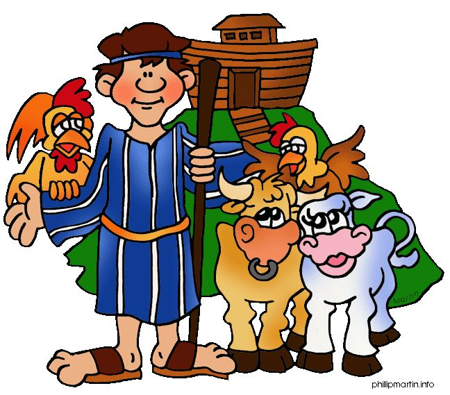 The Bible Clipart