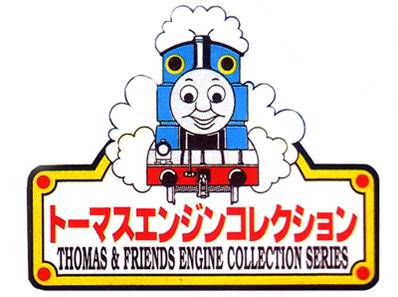 398x297 Thomas Engine Collection Series Thomas The Tank Engine Wikia