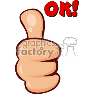 300x300 Royalty Free 10690 Royalty Free Rf Clipart Cartoon Hand Giving