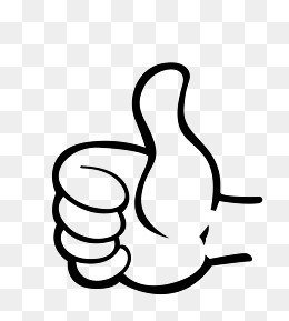 260x289 Thumbs Up Png Images Vectors And Psd Files Free Download