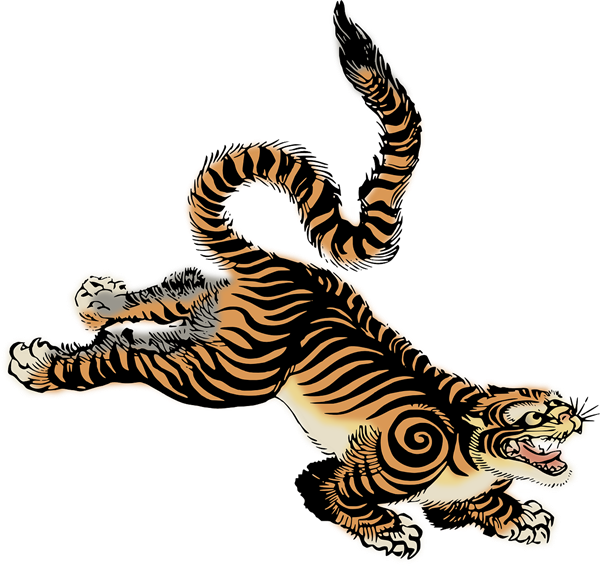 600x566 Free To Use Amp Public Domain Tiger Clip Art