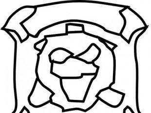 310x233 Tiger Face Clip Art Free Vectors Ui Download
