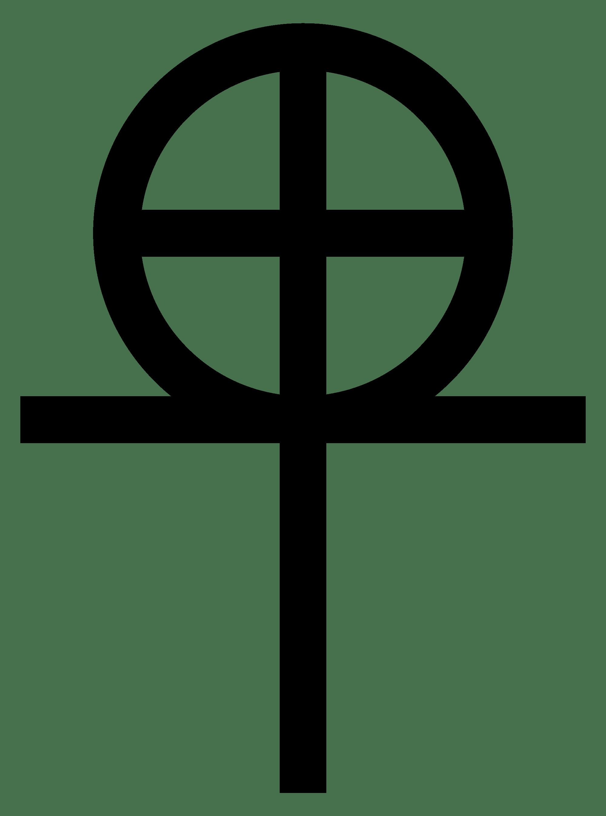 2000x2692 Bible Clipart Transparent Png