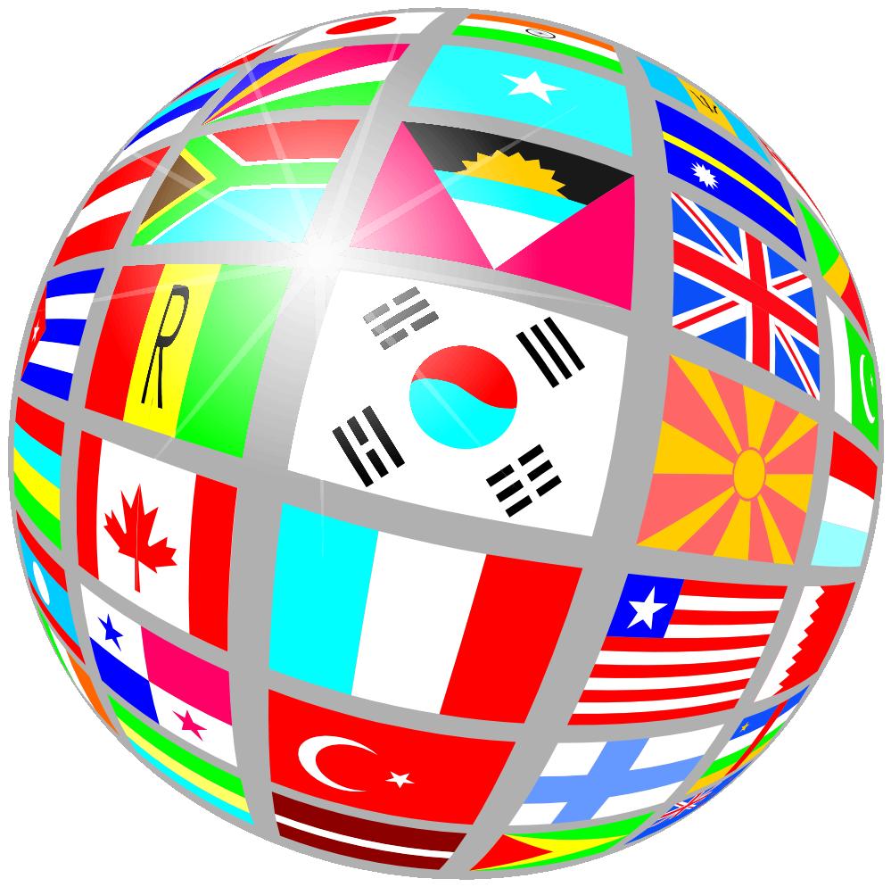 999x994 Globe Of World Clip Art 3