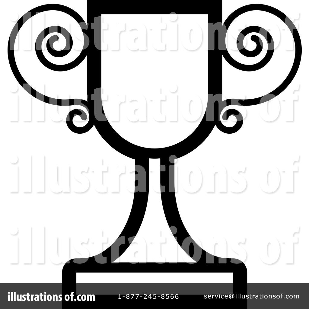 1024x1024 Trophy Clipart
