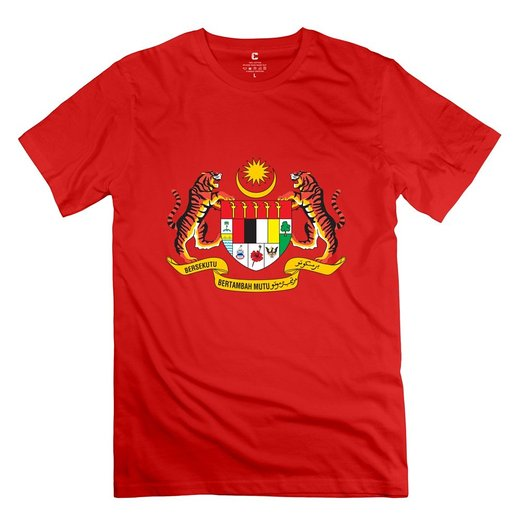 522x522 Cheap Malaysia T Shirt, Find Malaysia T Shirt Deals On Line