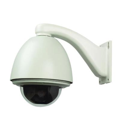 400x400 Dome Camera Clip Art