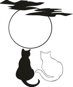 252x300 I Would Just Get Two Cats, Black One For Cleo And