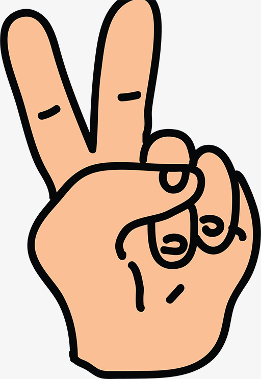 512x743 Two Fingers, Finger, Palm, Hand Png Image For Free Download