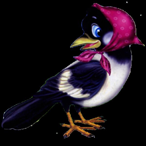 600x600 Blue Bird Clip Art Images. Clip Art