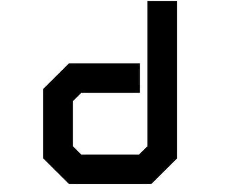 768x631 Report Under Armour Filing To Trademark Jordan Spieth's Logo