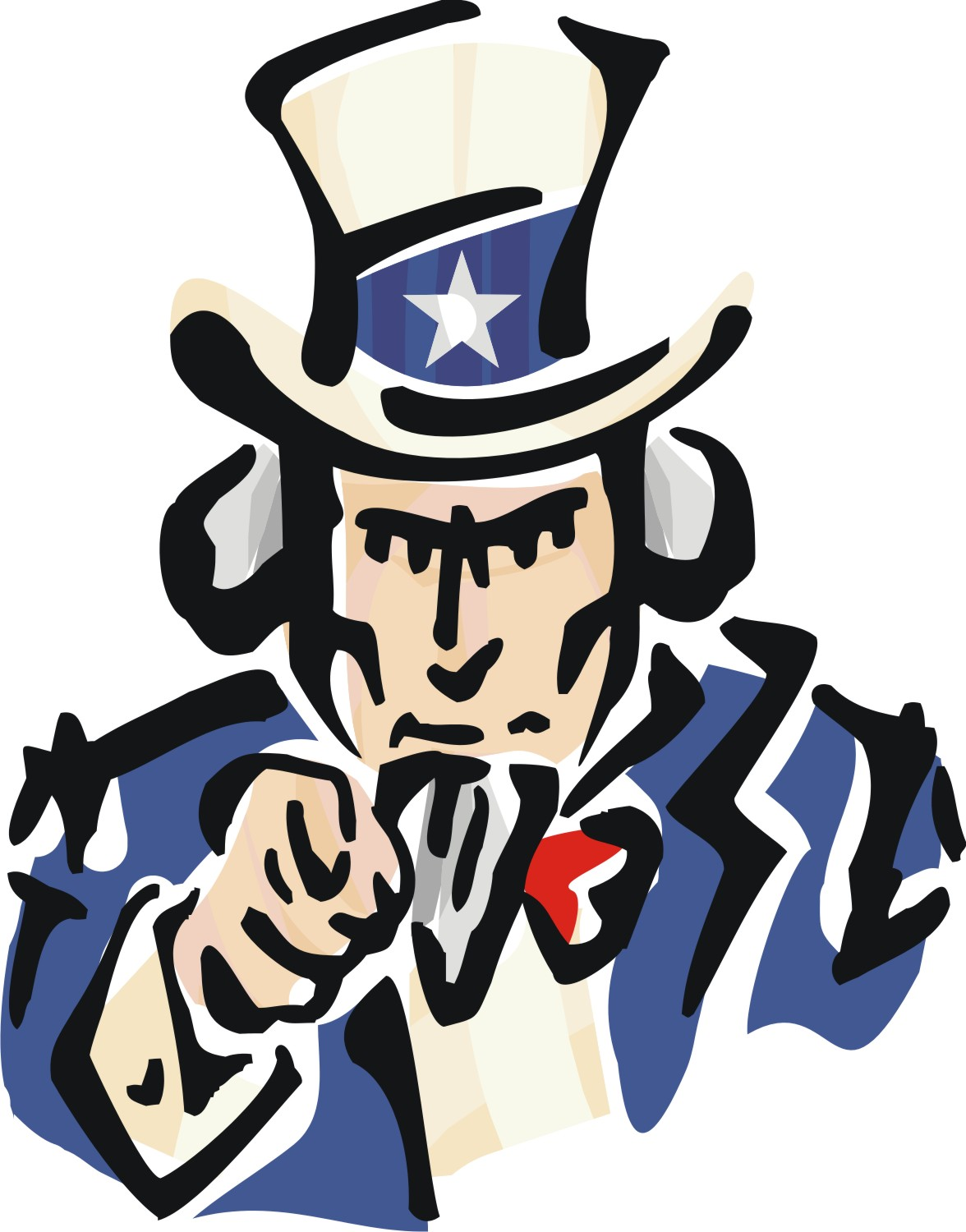 1176x1500 Uncle Sam Clipart Us Military