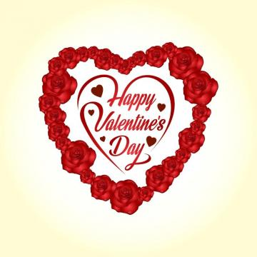 360x360 Happy Valentine's Day Heart Vector, Valentine'S, Day, 14 Png