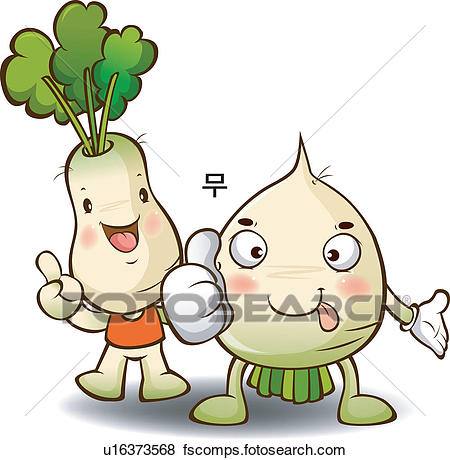 450x460 Clip Art Of Radish, Local Specialty, Vegetables, Character