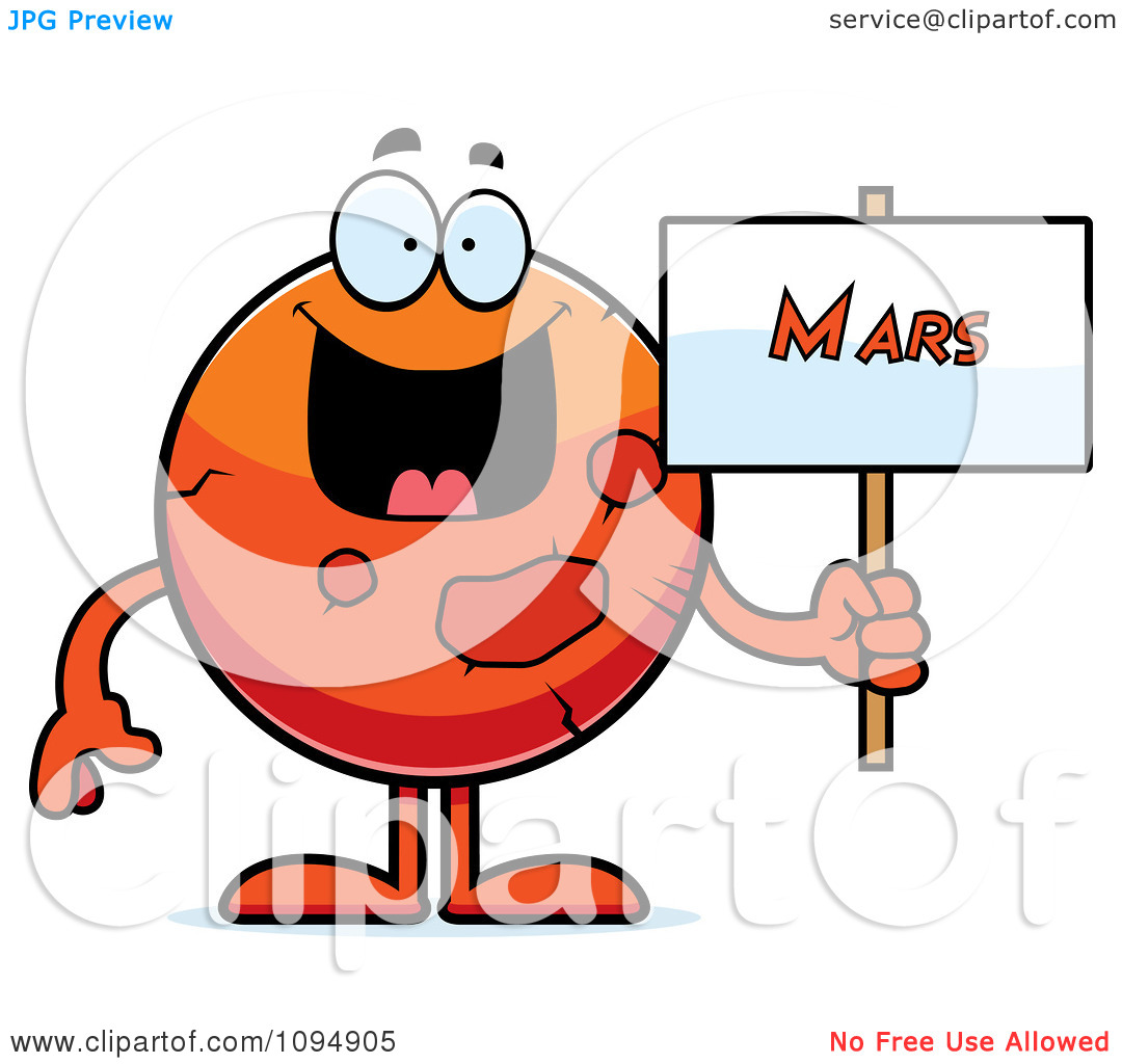 1080x1024 Planet Mars Clipart
