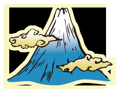 420x315 Volcano Clipart Animations Clipart Panda