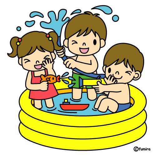 500x500 Pool Clipart Water Play