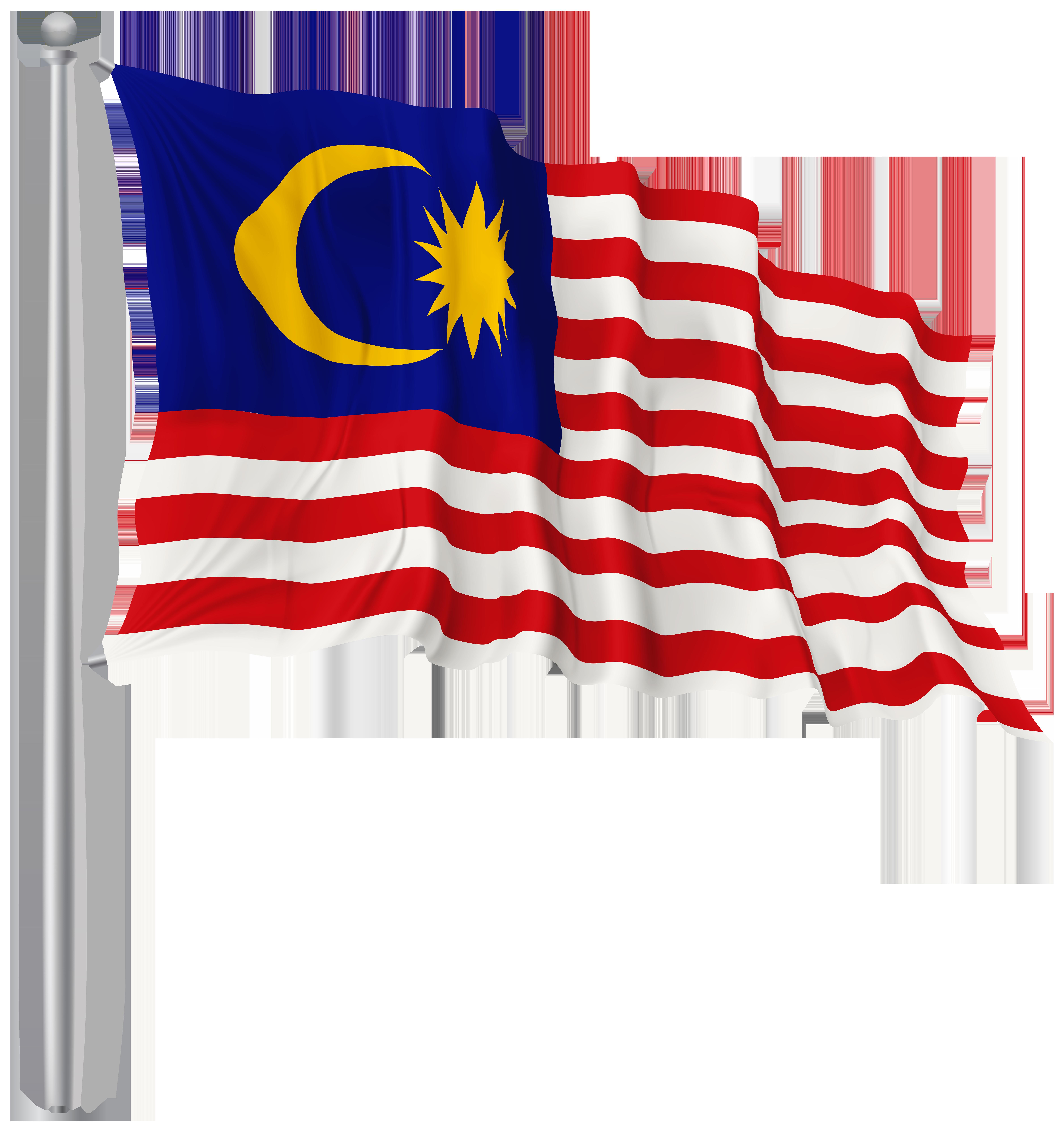 7517x8000 Malaysia Waving Flag Png Imageu200b Gallery Yopriceville