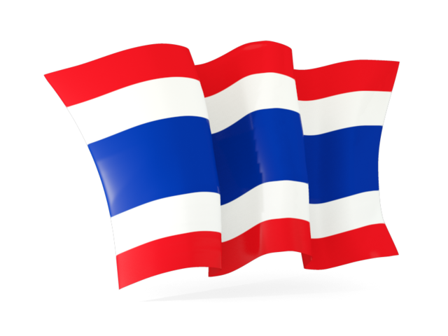 640x480 Waving Flag. Illustration Of Flag Of Thailand