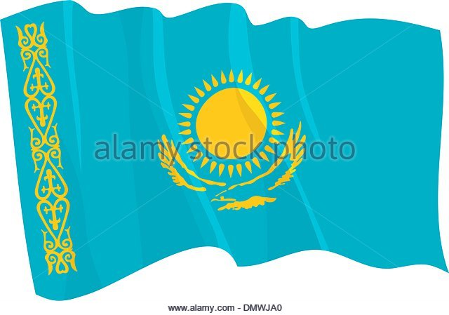 640x449 Kazakhstan Waving Flag Stock Photos Amp Kazakhstan Waving Flag Stock