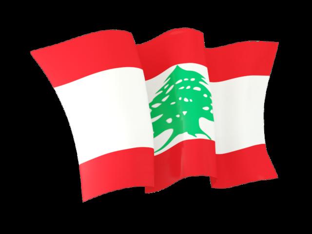 640x480 Waving Flag. Illustration Of Flag Of Lebanon