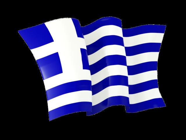 640x480 Waving Flag. Illustration Of Flag Of Greece