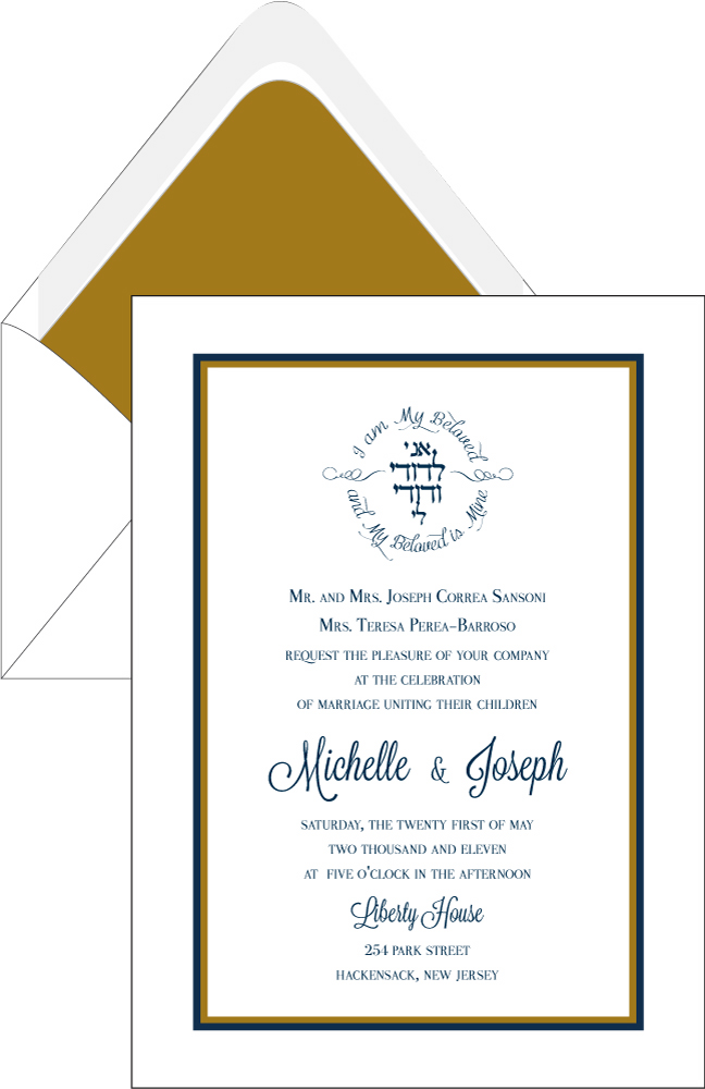 Wedding Invite Borders Free download best Wedding Invite Borders