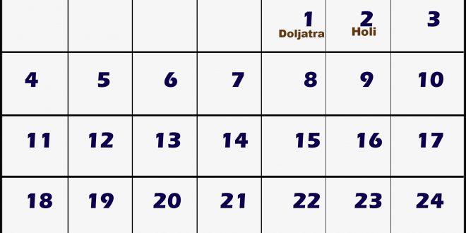 660x330 New Weekly Calendar March 2018 Calendar