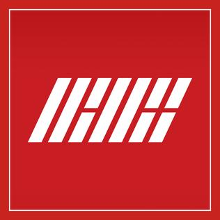 316x316 Fileikon Debut Half Album