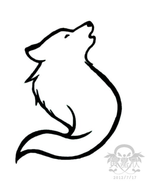 536x634 Best Simple Wolf Drawing Ideas Simple Wolf