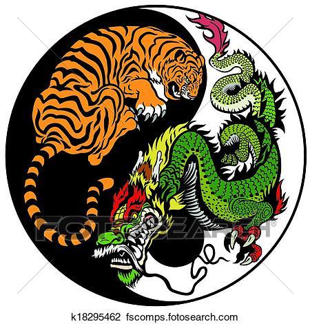 450x470 Clipart Of Dragon And Tiger Yin Yang Symbol K18295462