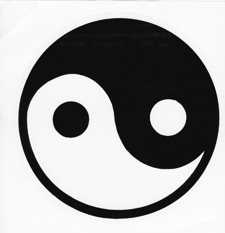 1267x1315 Yin Yang Logo Clipart Image