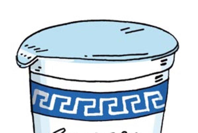 822x552 Bagel Clipart Yogurt
