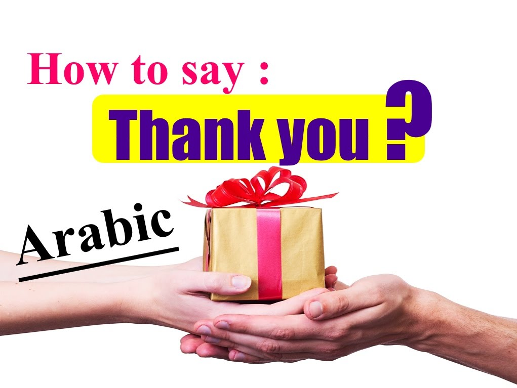 1021x767 Learn Arabic