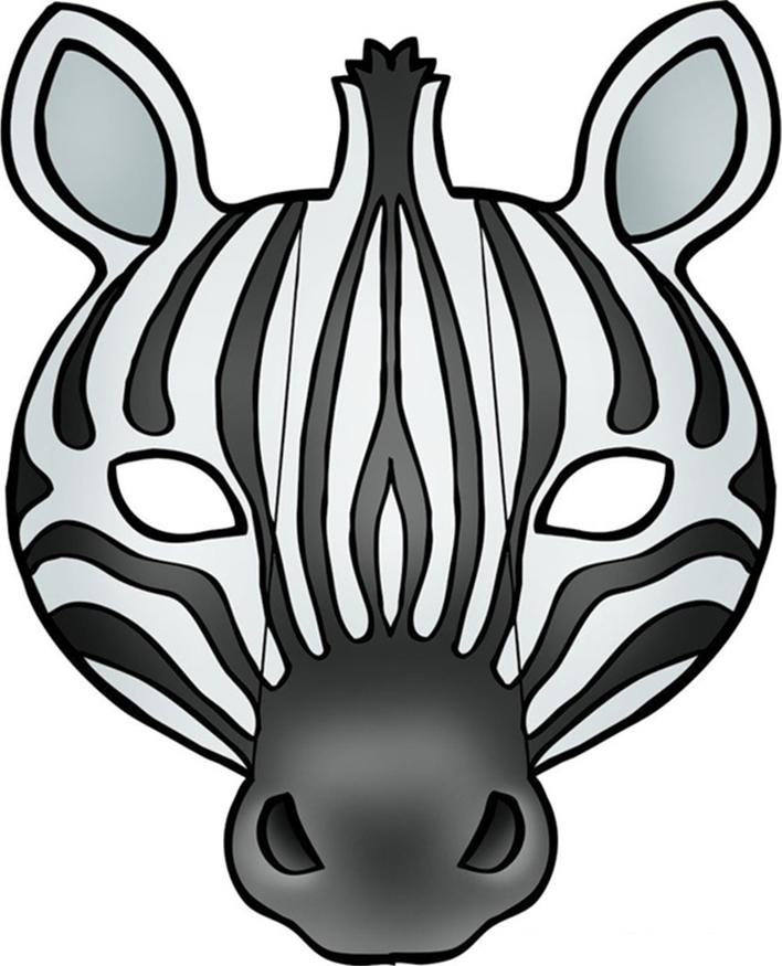 708x875 Mask Clipart Zebra